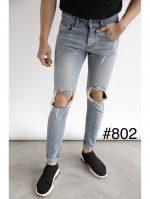 Các loại quần jean rách nam: Lựa chọn của bạn là gì ?