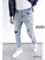 Quần jeans rách nam nên phối với áo gì thì chuẩn?